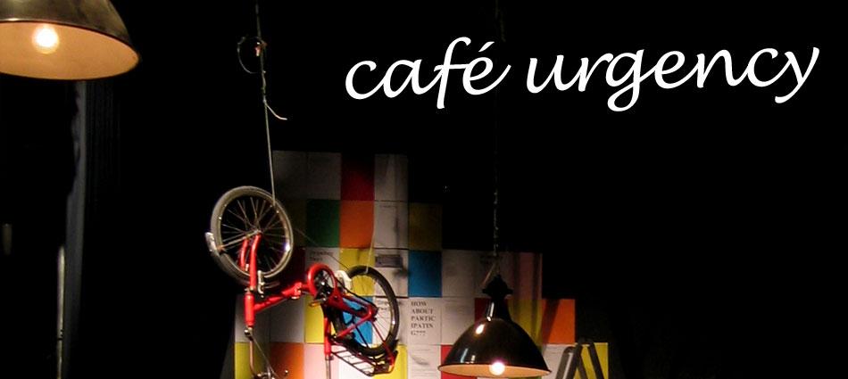 cafeHeader